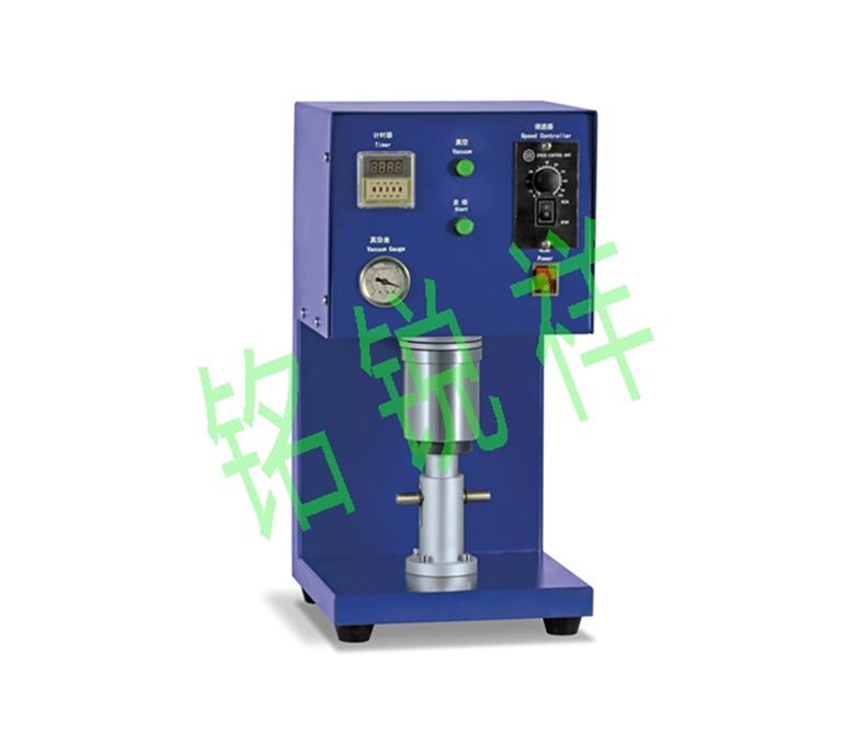 Cup vacuum mixer MRX-ZKJB-5