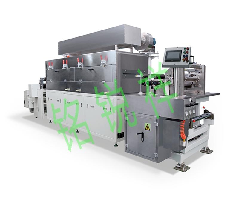 Coating machine MRX-SY400