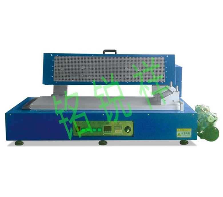 Automatic film drying machine MRX-TM800