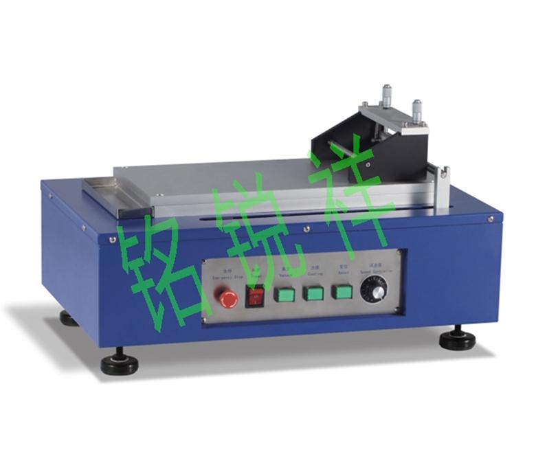 Automatic film coating machine MRX-TM300