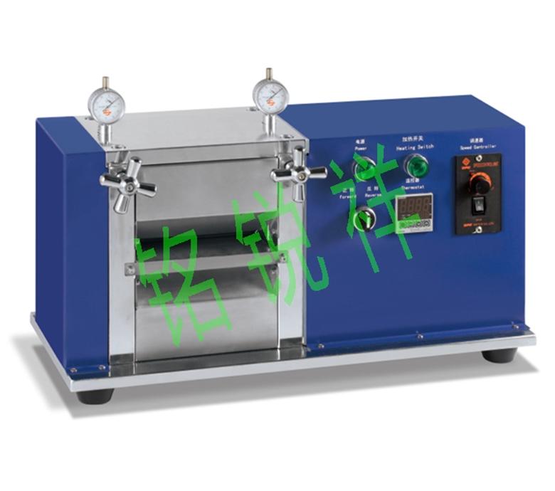 Lithium battery heating roller machine MRX-JS200