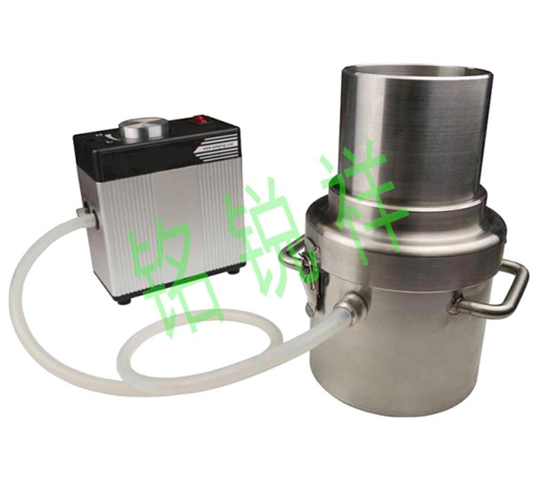 Slurry filter device MRX-GL-1