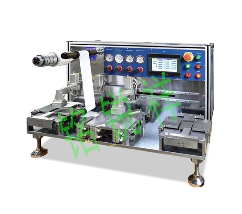 Semi-automatic stacking machine MRX-RB-DP200-C