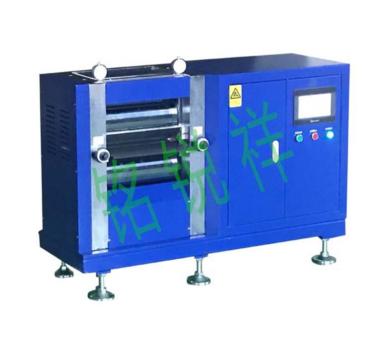 Hydraulic roller machine MRX-DG300