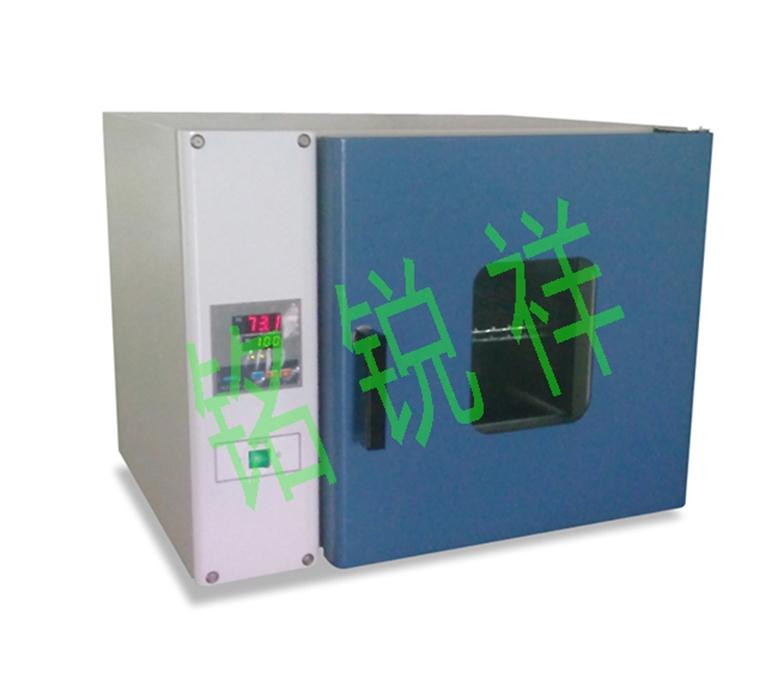 Digital display blast drying oven MRX-GF50L