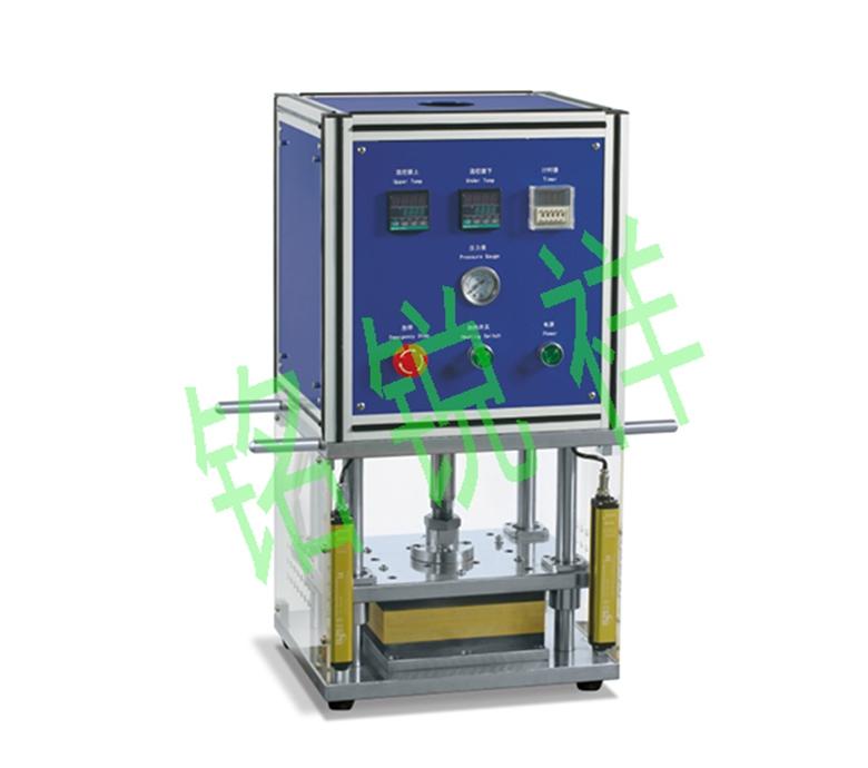HotPressingPlastic MachineMRX-RY200