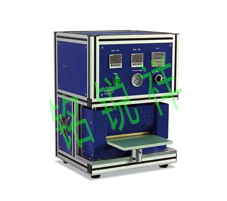 Thermal sealing machine MRX-SFZ200