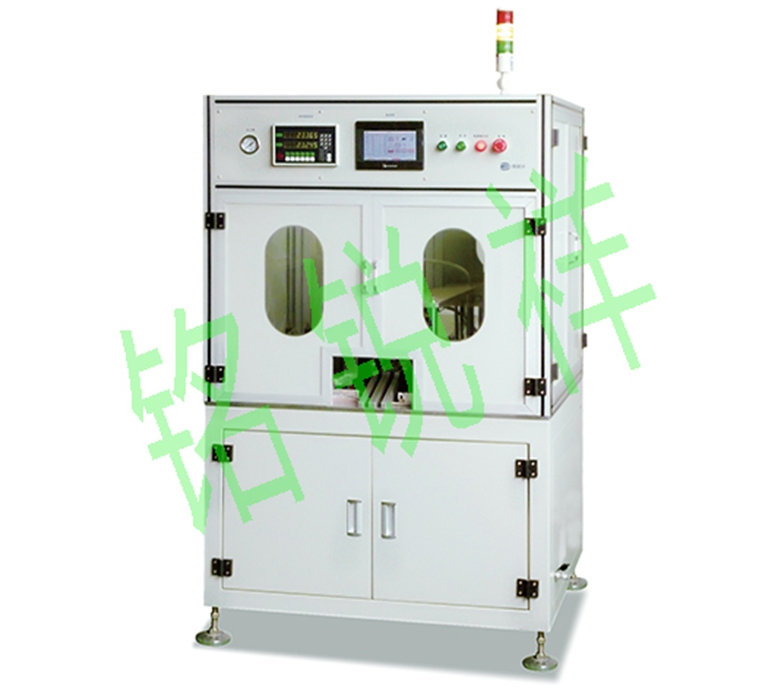 Cell shaping machine