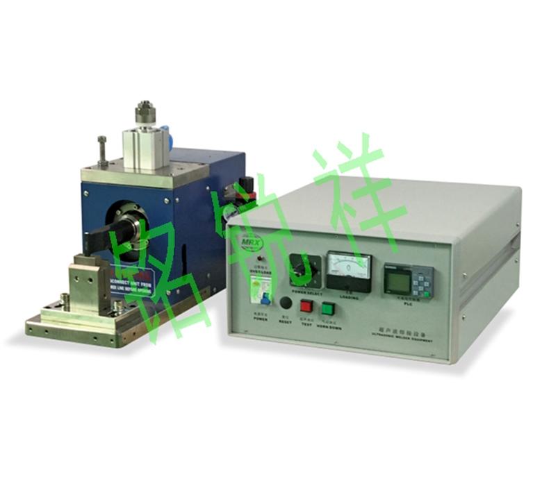 Ultrasonic spot welder MRX-DH800