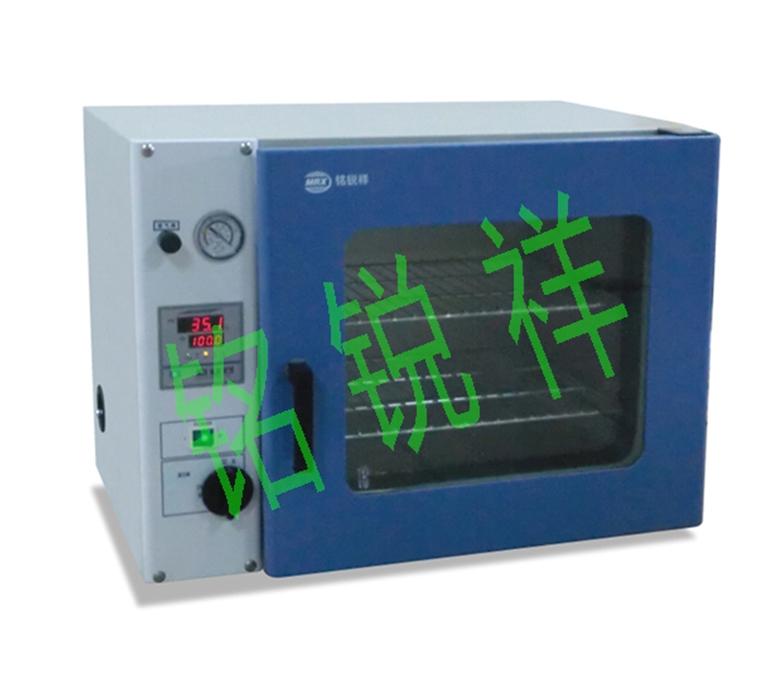 Vacuum drying oven MRX-KZ50L
