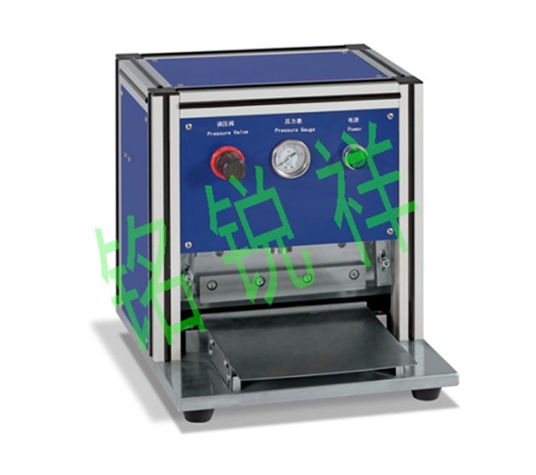 Pneumatic trimming machine MRX-QP-200